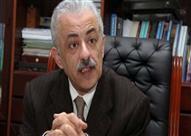 """تفاصيل مبادرة """"بنك المعرفة المصري"""" لإطلاق محتوى المناهج الدراسية مجانًا"""