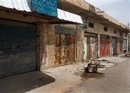 """العراق: الحياة داخل المخيمات مستمرة رغم """"وجع الاحتلال"""""""
