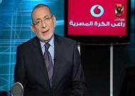 """القيعي يعود ببرنامج ملك وكتابة علي قناة الأهلي """"صور"""""""