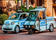 """بالصور.. شرطة نيويورك تستبدل الـ""""توتوك البوليسي"""" بسيارات """"سمارت"""""""