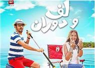 بالأرقام.. تراجع إيرادات أفلام عيد الأضحى مع بدء الدراسة