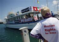 """""""سفينة النساء"""" تبحر من إيطاليا إلى قطاع غزة لكسر الحصار"""