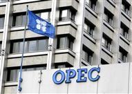 """وزير الطاقة الروسي: تثبيت النفط متوقف على اتفاق داخل """"أوبك"""""""