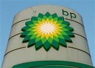 """""""بي بي"""": نجاح تقييم كشف الغاز المعلن عنه في يونيو الماضي بجنوب بلطيم"""