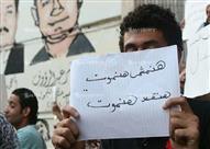 """بالصور.. وقفة بالشموع أمام """"الصحفيين"""" للتنديد بغرق ضحايا مركب رشيد"""