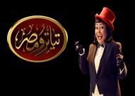 """منتج """"تياترو مصر"""": العروض تحافظ على التقاليد المسرحية"""