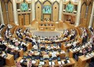 كم يوفر الأمر الملكي بخفض رواتب الوزراء والنواب للسعودية سنويًا؟