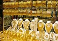 ننشر أسعار الذهب بمصر بعد قفزة الدولار وتراجعها لأدنى مستوى بأسبوع