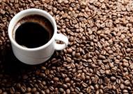 في اليوم العالمي للقهوة.. فوائد مذهلة لها تعرف عليها!