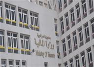 وسط تفاقم ديون مصر..الحكومة تسعى لاقتراض 324.5 مليار جنيه في 3 أشهر
