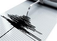 زلزال بقوة 7ر5 درجة يضرب جنوبي اليابان