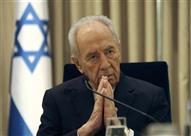 زعماء العالم يشاركون في جنازة الرئيس الاسرائيلي السابق