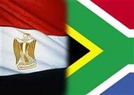 توقع مذكرات تفاهم بين مصر وجنوب أفريقيا في مجال الاستثمار