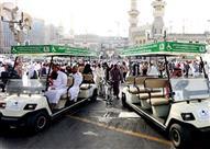"""بالصور.. السعودية توفر """"سيارات جولف"""" لنقل الحجاج"""