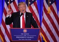 ترامب يؤدي اليمين الدستورية رئيسًا لأمريكا - (فيديو)