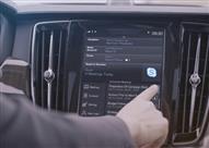"""بالفيديو.. فولفو تزود عملائها بخدمة """"سكايب"""" داخل السيارة"""