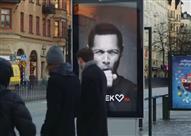 بالفيديو- لوحة إعلانية تُسعل كلما دخَّن أحد بجوارها!