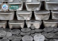 هل هناك زكاة في الفضة؟