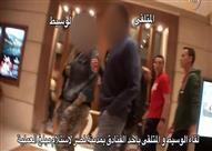 لقطات تُعرض لأول مرة عن عمليات مصورة أثناء ضبط قضايا الرشوة