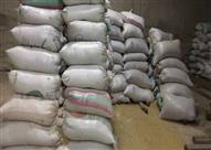 ضبط طن أرز و1500 علبة سجائر و19 قضية تموينية بقنا