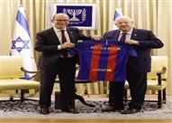الرئيس الإسرائيلي يستقبل وفدا من نادي برشلونة