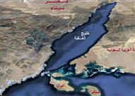 """فقيه دستوري: هذا ما سيحدث إذا لجأت السعودية للتحكيم الدولي بشأن """"تيران"""