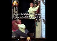 """بالصور.. كيف سخر رواد الإنترنت من """"سلبية"""" مصر أمام مالي؟"""