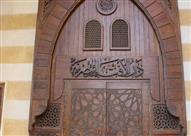 مرصد الإسلاموفوبيا يشيد بقرار التعليم الإيطالى بطرد معلمة دعت إلى