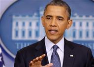 """أوباما: نقل السفارة الأمريكية للقدس """"مادة متفجرة """""""