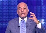 تعليق أحمد موسى على ادراج أبو تريكة إلى قوائم الإرهاب
