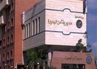 ضبط شقيق مختطف 5 مصريين في ليبيا بعد تلقيه فدية لإطلاق سراحهم