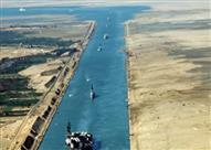 """""""اقتصادية قناة السويس"""" توقع بروتوكول تعاون مع بنك مصر"""