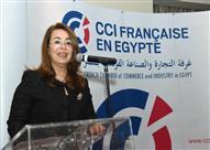 غادة والي تستعرض أمام الغرفة الفرنسية خطوات الحكومة للقضاء على الفقر