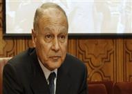أبو الغيط يصل لبنان في زيارة قصيرة للقاء الرئيس عون
