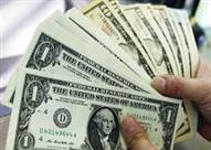 """الدولار يتراجع عالمياً تأثراً بتنصيب """"ترامب"""""""