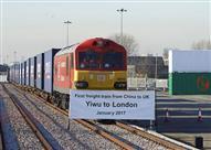 بالفيديو - اول قطار يسافر من الصين إلى بريطانيا خلال 18 يوم