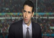 بالفيديو- أبو تريكة يختار أجمل هدف في أمم إفريقيا