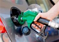 بلومبرج: مصر رابع أرخص دولة بالعالم في أسعار وقود السيارات