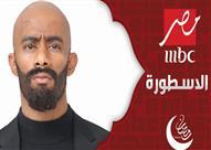 """كيف ردت """"MBC مصر"""" على سرقة إسرائيل لمسلسل """"الأسطورة""""؟"""