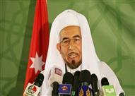 استقالة قاضي القضاة الأردني