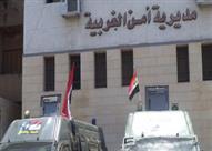 """مصدر أمني يكشف لـ"""" مصراوي"""" سبب وفاة سجين داخل قسم أول طنطا"""