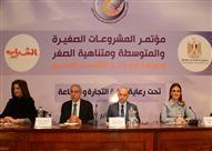 سحر نصر: تخصيص 50% من منح دعم المشروعات الصغيرة خلال 2017 للمرأة