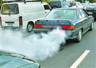 """بالفيديو.. اكتشف مشاكل سيارتك من لون """"دخان الشاكمان"""""""