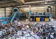 وفد ياباني يزور مصنع تدوير القمامة بمركز طنطا
