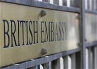 """""""ويندي فريمان"""" تتسلم مهام عملها قنصلًا عامًا لبريطانيا في الإسكندرية"""