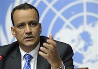 ولد الشيخ يغادر صنعاء بعد لقائه وزير الخارجية في حكومة الحوثيين وصالح