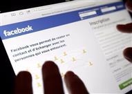 فتّش حولك.. من يخترق حسابك على فيسبوك؟