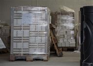 ألمانيا تصادر آلاف النسخ من القرآن المترجمة إلى اللغة الألمانية