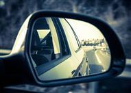 بالفيديو.. الطريقة الصحيحة لضبط مرايا السيارة لتفادي الحوادث