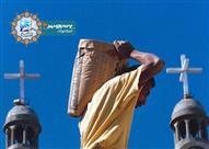 الإفتاء: بناء الكنائس ورعاية الدولة المصرية لذلك جائز شرعًا